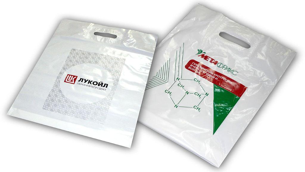 пакеты с логотипом оптом