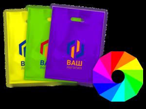 Пакеты с логотипом как реклама.