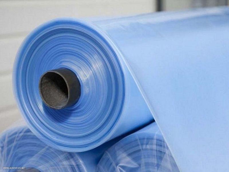 Синяя полиэтиленовая пленка